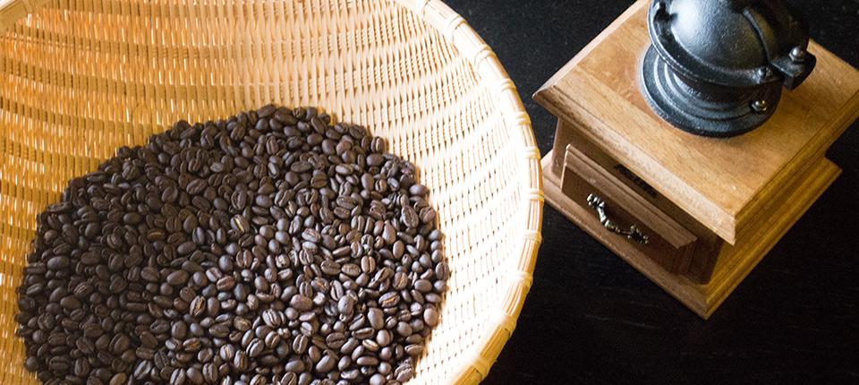 coffeepage1